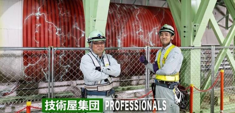 【東京都港区】設立48年の会社での仮設電気工事業務【未経験者大歓迎!】(第二種電気工事士)