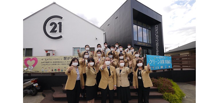 【千葉県松⼾市】総合不動産企業の施工管理(未経験者歓迎)(完全週休2日制)