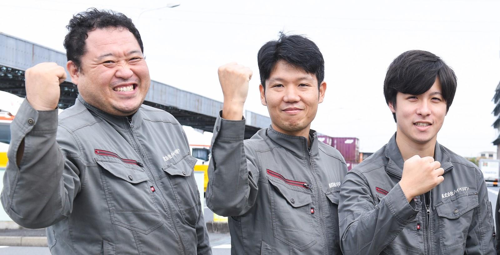 【埼玉県】エアコン取付工事から電気通信工事まで!電気工事士を大募集!【未経験OK】【独立支援制度も】