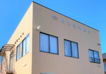 【千葉県】水産工場の新築・改修に伴う電気工事【年間休日106日】
